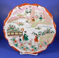Vintage Japanese Decorative Plate Geisha Girl Hand Painted Porcelain with Stand