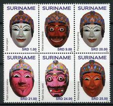 Suriname 2018 MNH Masks Maskers 6v Block Cultures & Traditions Stamps