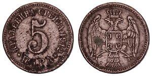 K.543} SERBIA 5 para 1912 F
