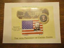 Liberia $100 President Ulysses S. Grant Stamp
