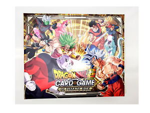 Dragon Ball Super CCG Ultimate Box (Factory Sealed)