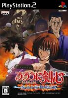 USED PS2 PlayStation 2 Rurouni Kenshin the standard edition 35789 JAPAN IMPORT