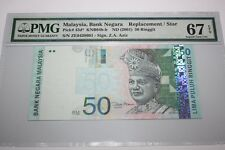 (PL) NEW: RM 50 ZE 0439601 PMG 67 EPQ ZETI 11TH SERIES REPLACEMENT NOTE GEM UNC
