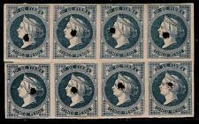 Spain Colony PHILIPPINE Over 100 Years Old Revenue Stamps -Queen Isabel of Spain