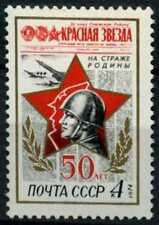 Russia 1974 sg#4246 Red Star Newspaper Neuf sans charnière #d64604