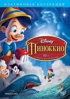 Pinocchio (DVD, 2014) Russian,English,Hungarian,Czech