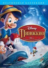 Pinocchio (DVD, 2014) Russian,English,Hungarian,Czech