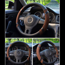 40cm / 16'' Car Steering Wheel Cover Auto Cover Summer Microfiber Leather Coffee
