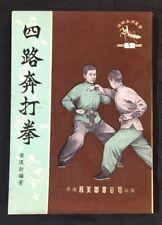 1972 Hong Kong Chinese Praying Mantis Martial arts book 螳螂拳術�書之一 四路奔打拳 黃漢勛著