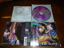 Pink Cream 69 / In10sity JAPAN+1 B8