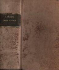 Lexicon hebraicum et chaldaicum. Johannis Buxtorfi. Basileae. 1735. STO1