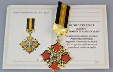 Original Orden UdSSR Tschernobyl Kreuz Medaille Russland !