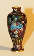 New listing Japanese Cloisonne Enamel vase by Elusive Kyoto Artist Inui Eizaburo