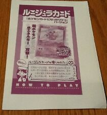 JAPANESE Pokemon Ni Natta Wake Comic Promo Card  JYNX New SEALED Ultra Rare