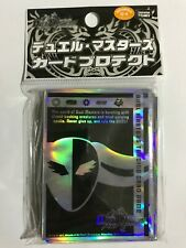 Duel Masters OCG Card Sleeves Protector 42 Darkness Civilization SEALED Japanese