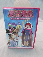 The magic game - Tell Me Pas de Deux! Making of Magical Play (Region 2 Japan)