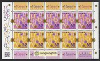 JAPAN 2014 Happy Greeting Stamps Mini Sheet