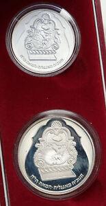 1987 ISRAEL English 1800 Jewish Hanukkah Lamp Silver Shekels SET 2 Coins i86971