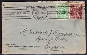 N 247  1921 ½d Green and 1½d Brown  both Perforated OS with letter Cat 150
