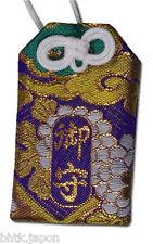 お守り OMAMORI Amulette japonaise porte bonheur - Dragon Mauve 216