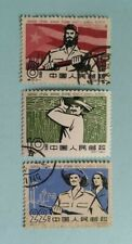 Rare Full Set of P R CHINA 1962 Stamps: S51 Revolution CTO fine used B