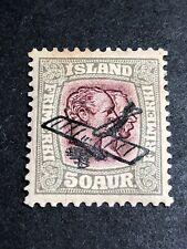 Iceland Scott C2 Mint OG CV $60