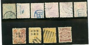 CHINA 1888//97 LOT OF 10 DRAGONS ETC DUPLICATION AND MINOR FAULTS SCOTT $640.00