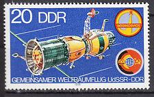 DDR 1978 Mi. Nr. 2355 Postfrisch ** MNH