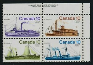 1976 Canada SC# 703a UR Inland Vessels Plate No.1 Black Color Shift M-NH # 2701b