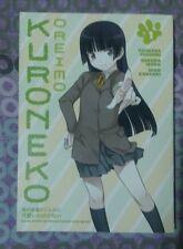 Kureneko Oreimo Series Manga Volume 1