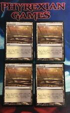 MTG 4x JAPANESE MARSH FLATS nm/mint x4 Zendikar rare magic the gathering card