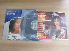 MIN HAE KYUNG BEST 11 RARE 1988 KOREA LP K POP SOUTH KOREA MUSIC 민해경