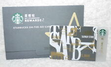"2017 Starbucks Gift ON THE GO Card ""400th Store & 5000 Partners"" Taiwan only ver"
