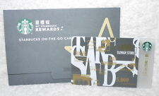 """2017 Starbucks Gift ON THE GO Card """"400th Store & 5000 Partners"""" Taiwan only ver"""
