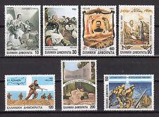 GREECE 1993 HISTORICAL ANNIVERSARIES MNH
