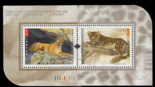 Canada 2005 Wild Cats Souvenir Sheet Used