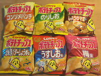 Calbee Potato Chips, Japan, Snack