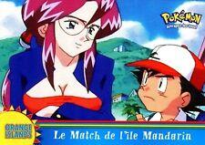 POKEMON Carte TOPPS NEUVE N° OR16 LE MATCH DE L' ILE MANDARIN