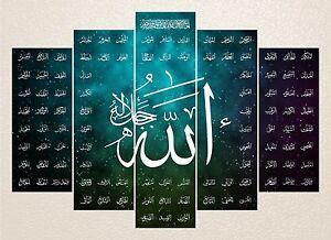 "99 Names of Allah 5 Panel Islamic Canvas Print Wall Art Gift 36"" x 56"" - 5P001"