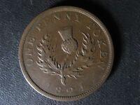 NS-2A4 One Penny token 1824 Canada Nova Scotia PNS-204 Breton 868