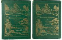 Josiah Conder Landscape Gardening in Japan and Supplement to Landscape 1893 Book