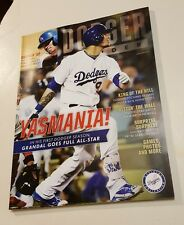 YASMANI GRANDAL 2015 Dodgers Insider Magazine Yasiel Puig Corey Seager URIAS