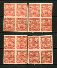 Nicaragua Stamps Vf Og Nh Lot Of 4 Imperf Blocks Scott Value $30.00