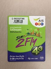"Sim 2 Fly travel simcard 3G/4G 3Gb 8 days ""no contract"" South-East Asia"