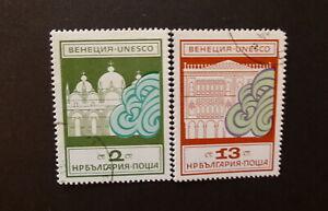 BULGARIA 1972 Stamp Scott # 2021-2022 Venice UNESCO Cancelled with Gum