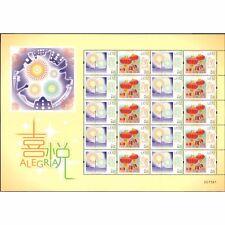 China Macau 2018 Joy Stamps full sheet