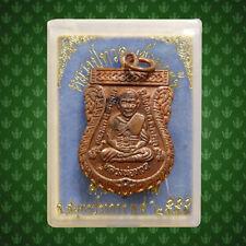 Powerful Thai Amulet Pendant LP. Thuad ( Tuad) Magic Holy Talismans Lucky Fetish