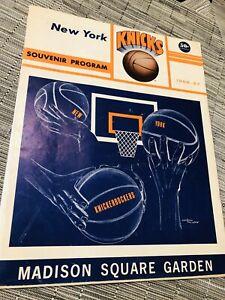 1967 New York Knickerbockers NY Knicks Program & Madison Square Garden Flyer MSG