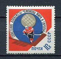 28881) Russia 1966 MNH New Soviet Victory Ice Hokey