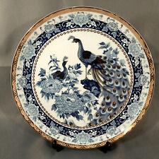 More details for porcelain decorative plate